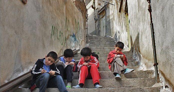 ifmat - Iranian growing education problems