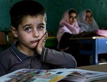 ifmat - Repressive State and Low Quality of Education in Iran