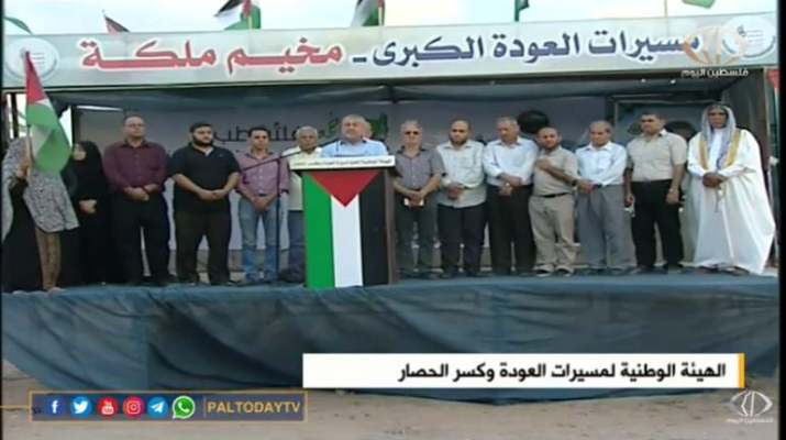 ifmat - Turkey role as a hub from which Hamas handles its financial matters