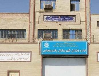 ifmat - Two Afghan nationals hanged in Iran