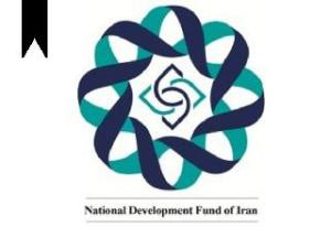 National Development Fund of Iran