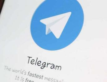 ifmat - Arrest of Telegram channel operator shocked Iranians