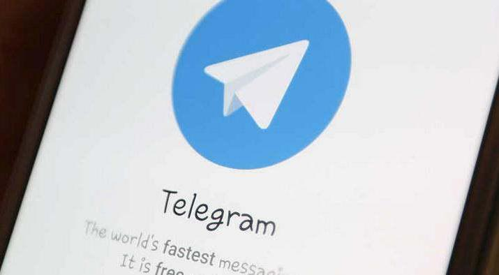 ifmat - Arrest of Telegram channel operator shocked Iranians