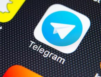 ifmat - Ban on Telegram app not to be lifted in Iran