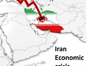 ifmat - Economic crisis in Iran