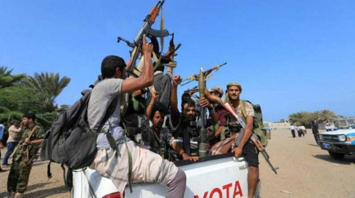 ifmat - Houthi propaganda aims to cover up Iranian crimes