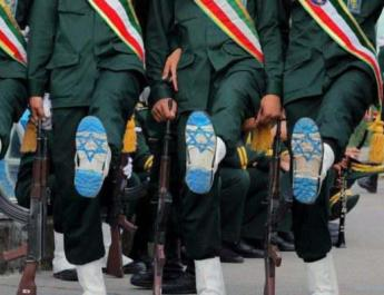ifmat - IRGC Cadets insult Israel in graduation ceremony