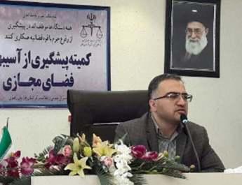 ifmat - Iran blocks domestic hosting companies