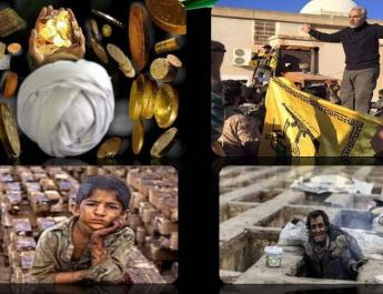ifmat - Iran faces a bankrupt but continues to its illicit WMD and terrorist activities
