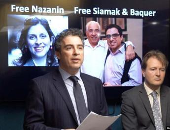 ifmat - Iran sends US list of names for proposed prisoner swap