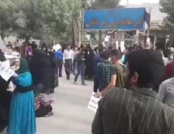 ifmat - Iranian city under unofficial martial law