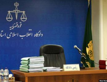 ifmat - Iranian political figures in jail for corruption