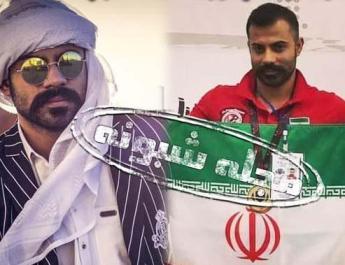 ifmat - Iranian powerlifting medalist fleas Iran