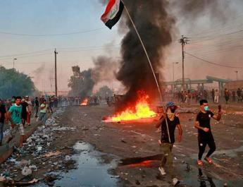 ifmat - Iraqi protests against Iranian occupation