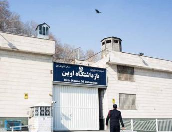 ifmat - New director of Evin Prison begins with denial of political prisoners rights