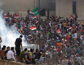 ifmat - Protests in Iraq and Lebanon expose the fragility of the Iranian empire
