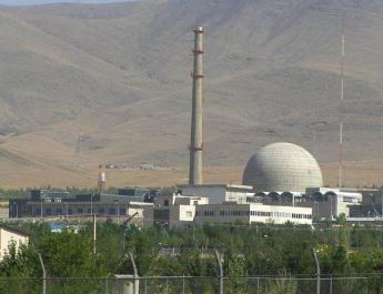 ifmat - Senators push ruling to end Iran civil nuclear activities