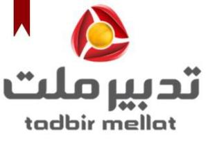 Tadbir Mellat Company