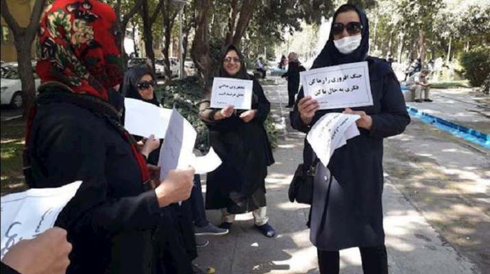 ifmat - Teachers and villagers protest in Iran