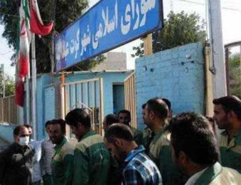 ifmat - Thirteen municipal workers arrested in Iran for taking strike action