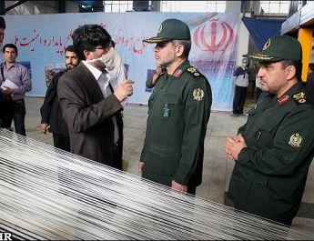 ifmat - An Iranian plot to acquire carbon fiber