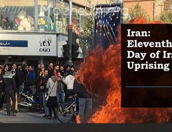 ifmat - Eleventh day of the uprising in Iran