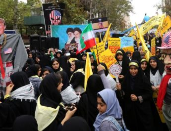 ifmat - Iran holds rallies to mark 1979 seizure of the US embassy in Tehran