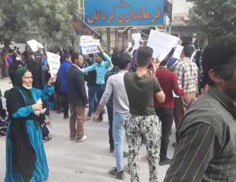 ifmat - Iran human rights monitor monthly report - October 2019