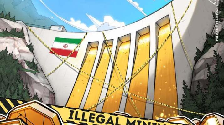 ifmat - Iran offers bounty for illicit cryptocurrency mining operations