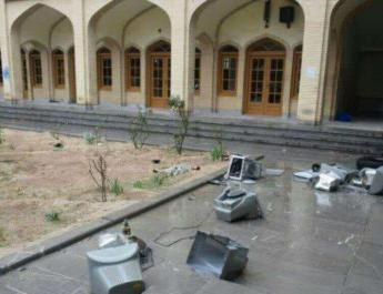 ifmat - Iran protesters attack seminaries clergy in opposition to clerical rule