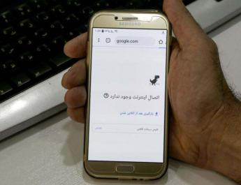 ifmat - Iran shuts down internet amid violent protests