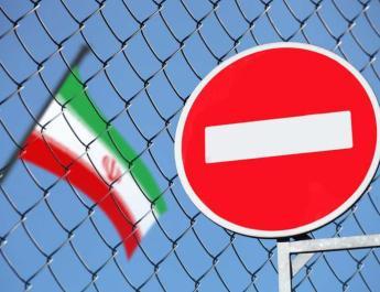 ifmat - Iranian ayatollahs spread fear