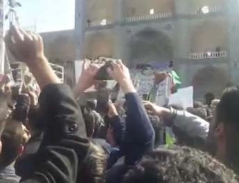 ifmat - Iranian people protest against Rouhani in Yazd