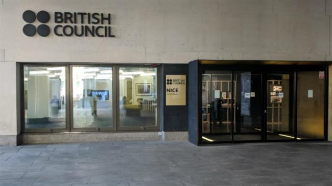 ifmat - Iranian regime bans cooperation with the British Council