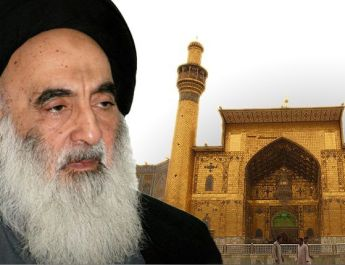 ifmat - Iraqs top cleric al Sistani warns Iran to stay out