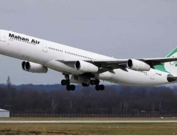 ifmat - Italy blocks Mahan Air flights for connections to terrorist organizations