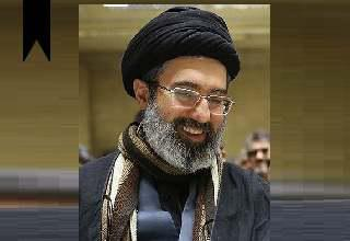 ifmat - Mojtaba Khamenei