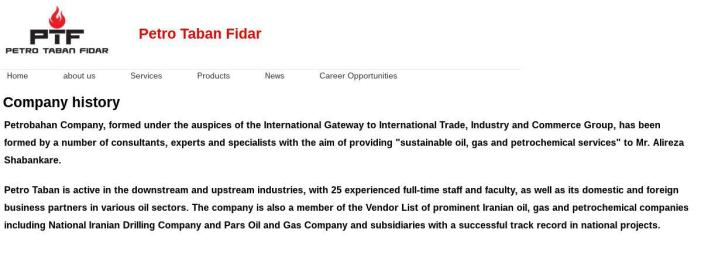 ifmat - Petro Taban Fidar partners