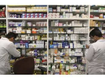 ifmat - Pharmaceutical crisis is not a result of US sanctions
