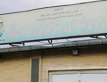 ifmat - Prisoner hanged in the central prison of Ardabil city in Iran