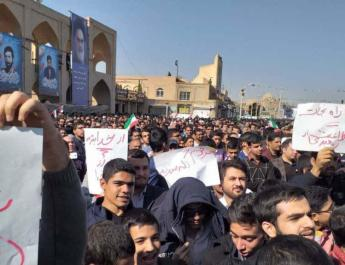 ifmat - Protest against Rouhani in Yazd