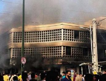 ifmat - Regime officials terrified of overthrow