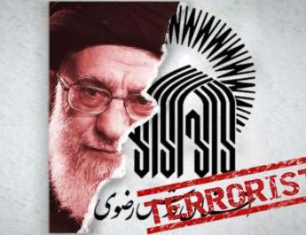 ifmat - Regime used Astan Quds Razavi for terrorism