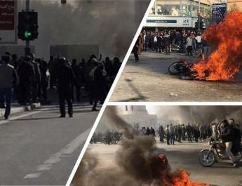 ifmat - Report of Day 4 of Iran protests