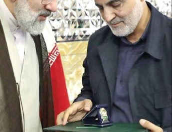 ifmat - Role of Astan e Quds Razavi in Iranian Regimes terrorism extremist policies and recruitment of western spies
