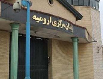ifmat - Two prisoners were prepared for execution in Urmia prison