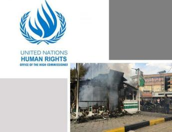 ifmat - UN statement on Iran protests