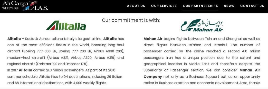 ifmat - AirCargo IAS Mahan Air