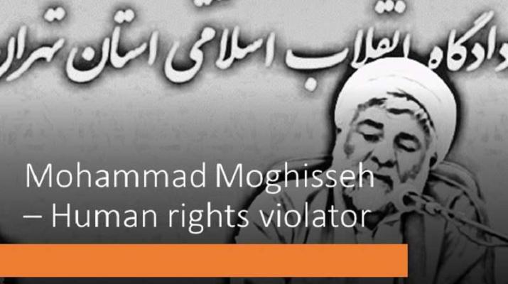 ifmat - Criminal judge Mohammad Moghisseh