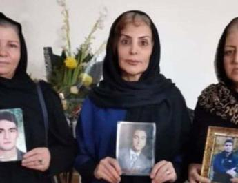 ifmat - Grieving in Iran - mothers brought together by tragic deaths